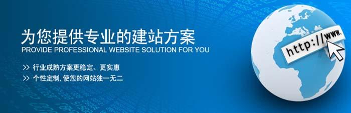 秦皇岛seo优化通过分析用户需求提升网站竞争力