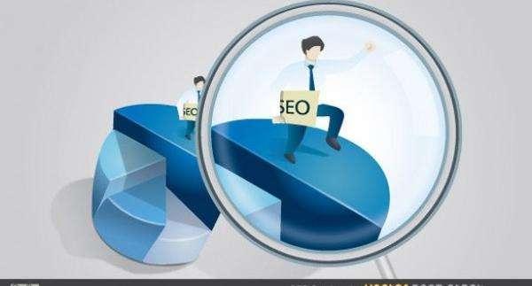 网站建设过程中SEO布局的四个方面