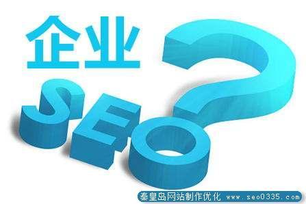 从五个方面谈网站优化和关键词收录