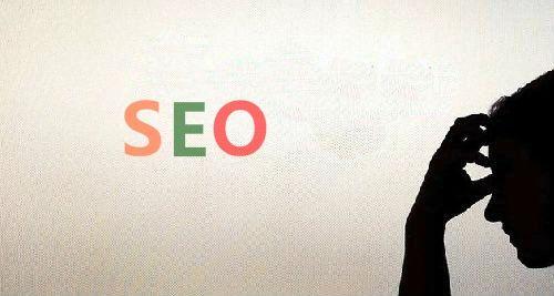 seo新手对搜索引擎优化的误区
