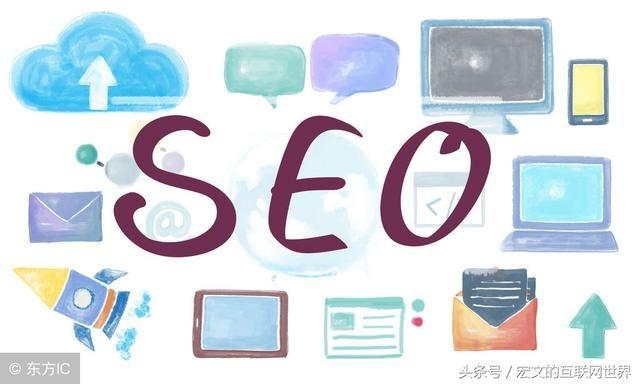 SEO优化中网站内容更新的意义
