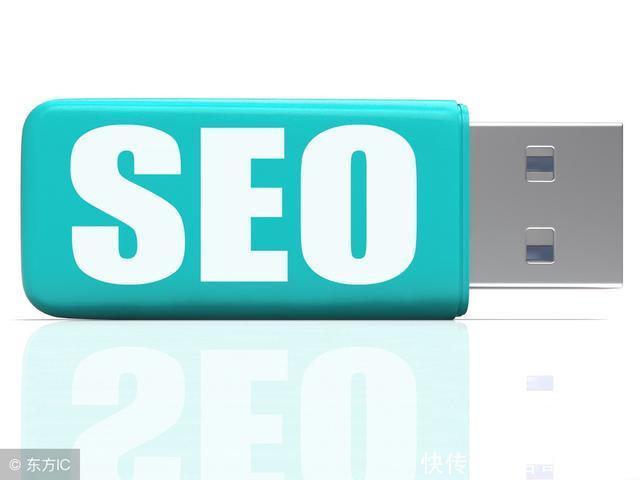 网站优化长尾关键词的SEO选取策略