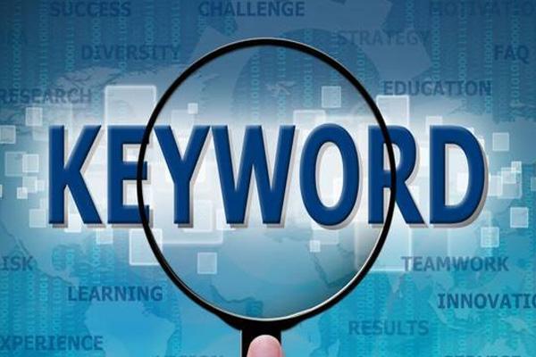 如何分析网站关键字的竞争度?