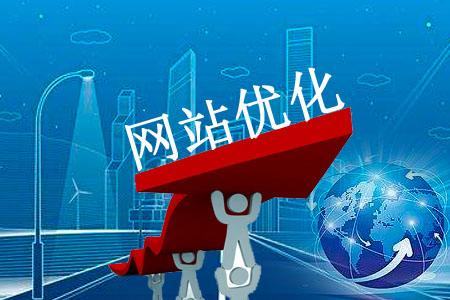 独立IP对网站seo优化有哪些好处