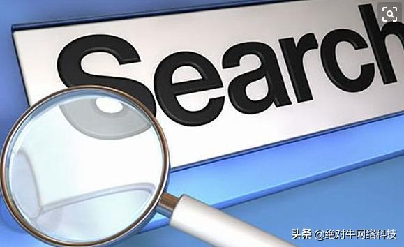 企业网站SEO优化的价值体现在哪里?
