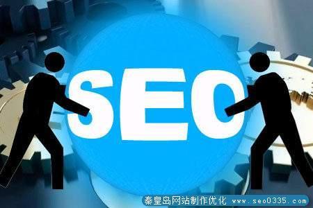 SEO文章是什么?seo文章的作用和方法有哪些?