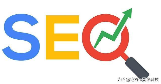 SEO优化和网站SEO优化的价值所在